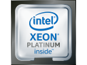 Intel® Xeon® Scalable processors badge