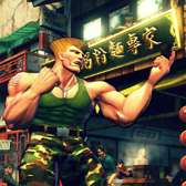Street Fighter IV*
